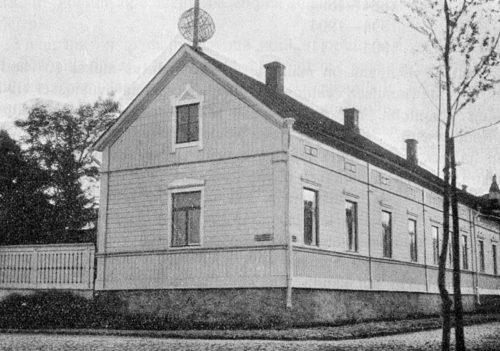 uleåborg sjöfartsskola